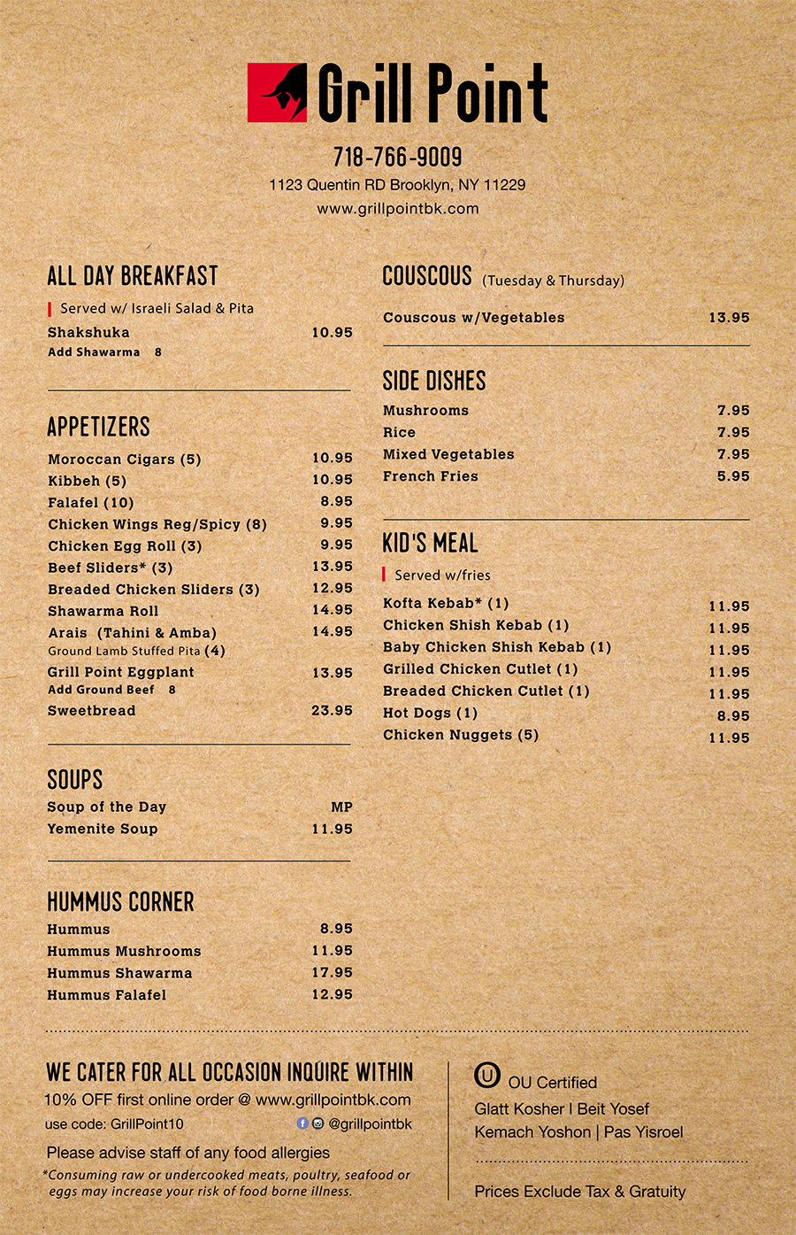 MENU to go-N